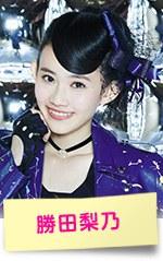 テレビ朝日「関ジャニ仕分け∞」