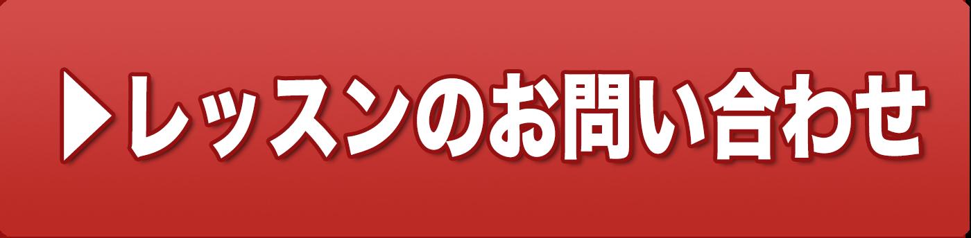 toiawase_700-1