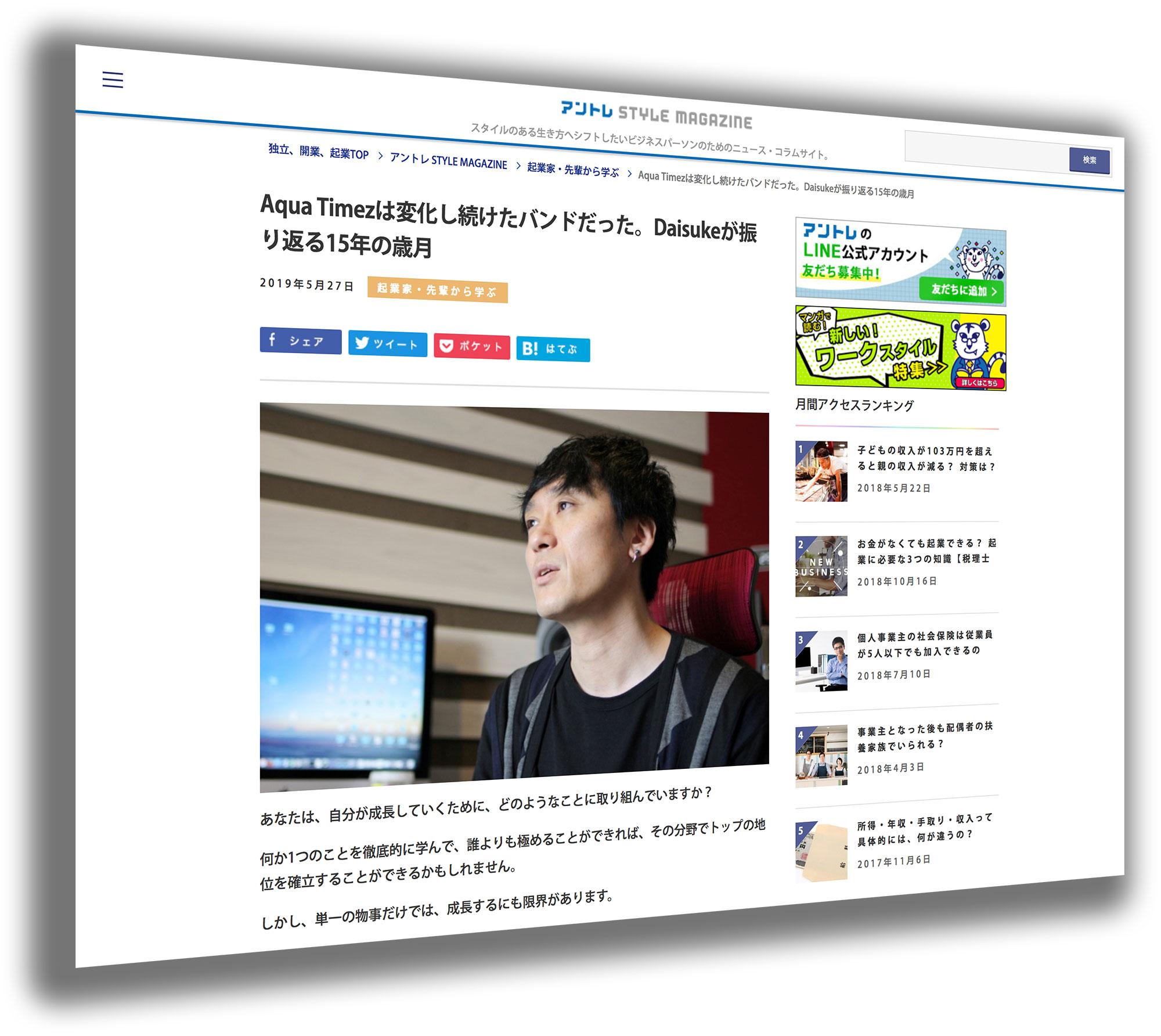 Daisuke Hasegawa 作曲教室